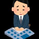 「KAGEBOZU」から「なべわかし」に移転してきました。