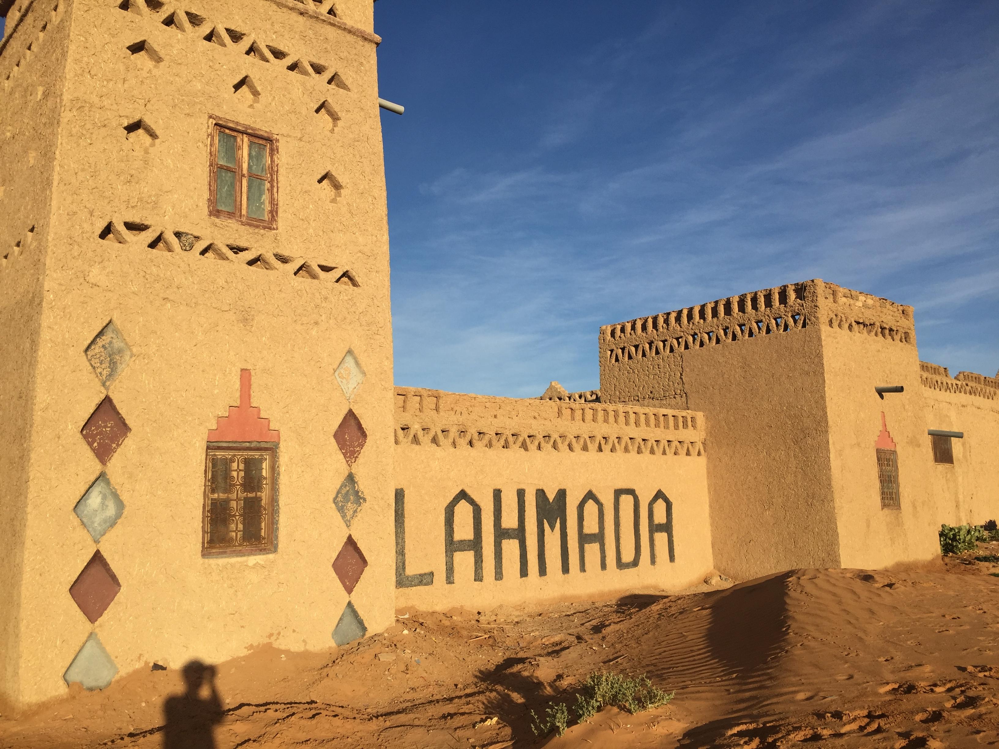 lahmada hotel in sahara