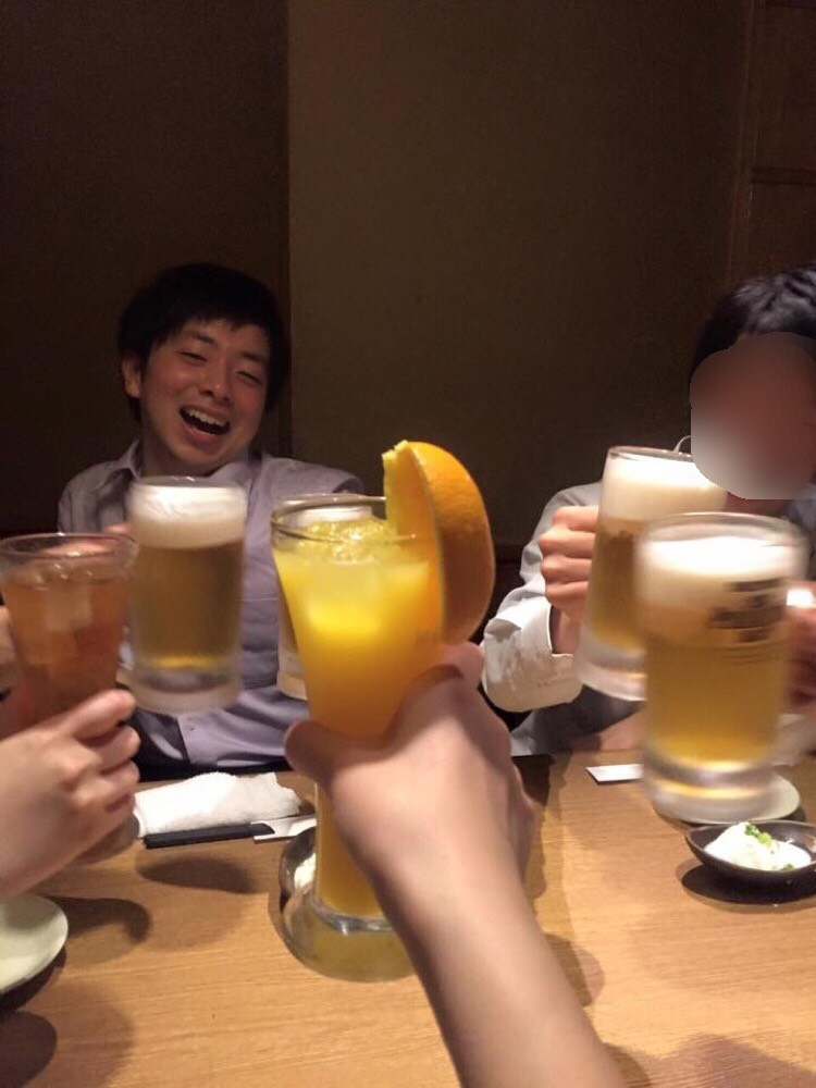 after-party