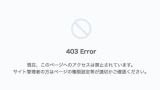 lolipop 403 error