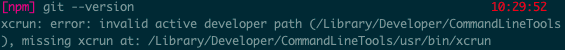 git path error